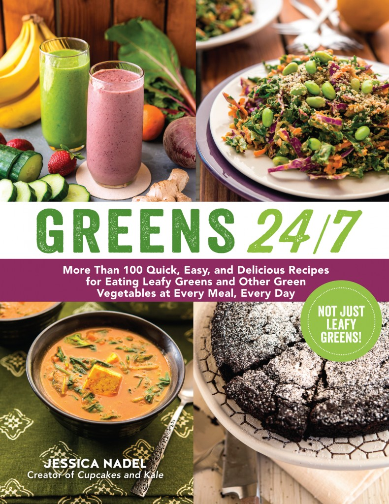 Greens 24 7